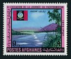 Afghanistan 888
