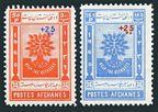Afghanistan B35-B36, B35-B36 imperf, B36a sheet