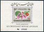 Afghanistan C28a sheet