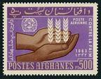 Afghanistan C45