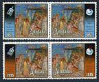 Aitutaki 382-385a pairs, 386 sheet