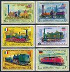 Ajman 1197-1202