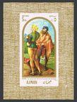Ajman 235 Bl.24 Michel