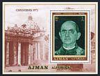 Ajman 955 Bl.290A-290B sheets