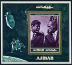 Ajman 990 Bl296A