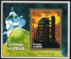 Ajman 1020 Bl.301A