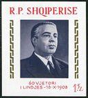 Albania 1190 sheet