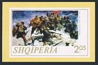 Albania 1511-1517, 1518 sheet