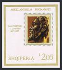 Albania 1652-1659, 1660