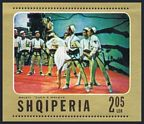 Albania 1766 sheet