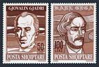 Albania 2452-2453, 2454