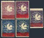 Albania 379-383 perf, imperf