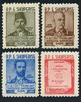 Albania 567-570