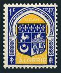 Algeria 212