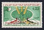Algeria 304 mlh