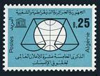 Algeria 314 mlh