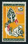 Algeria 334