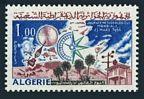 Algeria 351 mlh