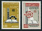 Algeria 352-353 mlh