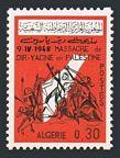 Algeria 358 mlh