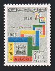 Algeria 361 mlh