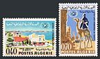 Algeria 372-373 mlh