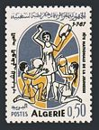 Algeria 378 mnh-