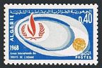 Algeria 397
