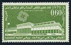 Algeria 449 mlh