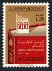 Algeria 477 mlh