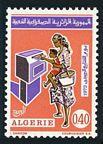 Algeria 489 mlh