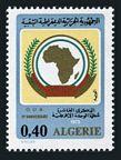 Algeria 500 mlh