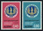 Algeria 504-505 mlh
