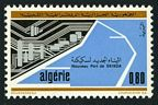Algeria 506 mlh