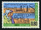 Algeria 510 mlh