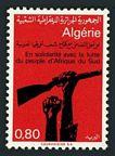 Algeria 513 mlh