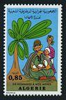 Algeria 514 mlh