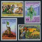 Algeria 522-525 mlh