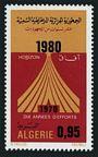 Algeria 526 mlh