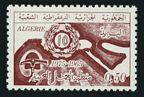 Algeria 538 mlh