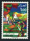 Algeria 545 mlh