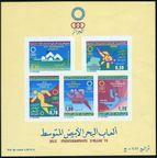 Algeria 550a imperf. sheet