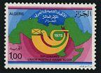 Algeria 558 mlh