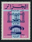 Algeria 567 mlh
