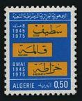 Algeria 572 mlh