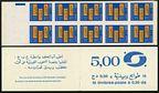 Algeria 572b booklet of 10