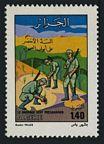 Algeria 580 mlh