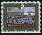 Algeria 588 mlh