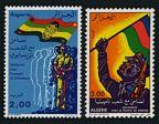 Algeria 589-590 mlh