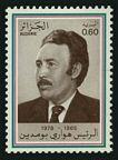 Algeria 624 mlh